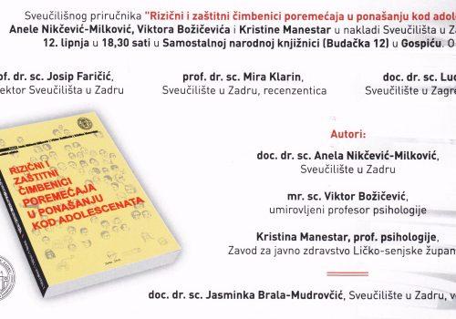 """Pozivnica – Promocija knjige """"Rizični i zaštitni čimbenici poremećaja u ponašanju kod adolescenata"""""""