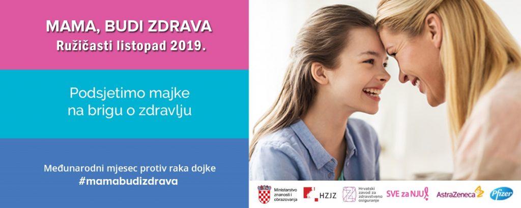 """Nacionalni projekt MAMA, BUDI ZDRAVA – Ružičasti listopad"""" 2019."""